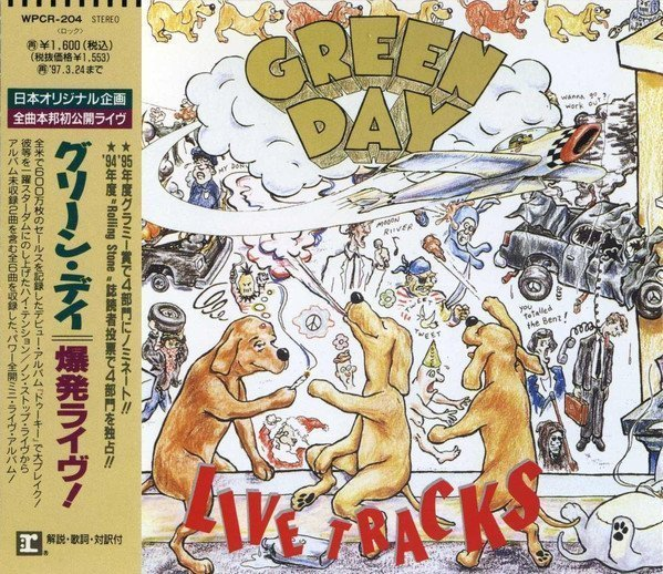Green Day - Live Tracks = 爆発ライヴ!