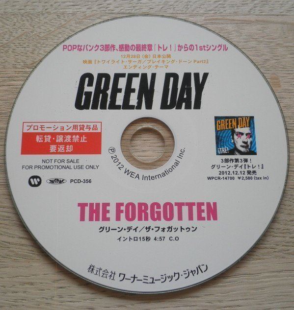 Green Day - The Forgotten