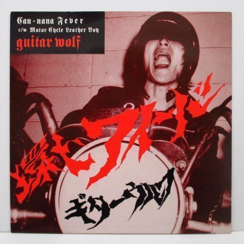 Guitar Wolf - Can-Nana Fever / Motor Cycle Leather Boy