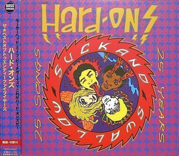 Hard ons - Suck And Swallow - 25 Years 25 Songs