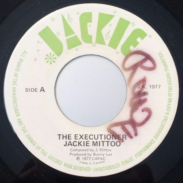 Jackie Mittoo - The Executioner / Ram Jam Dub