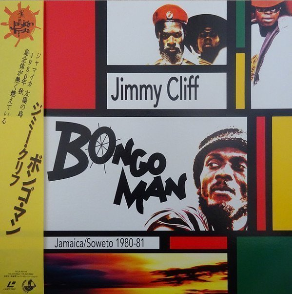 Jimmy Cliff - Bongo Man - Jamaica / Soweto 1980-81