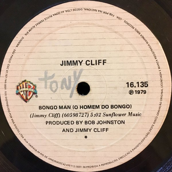 Jimmy Cliff - Bongo Man / Love I Need