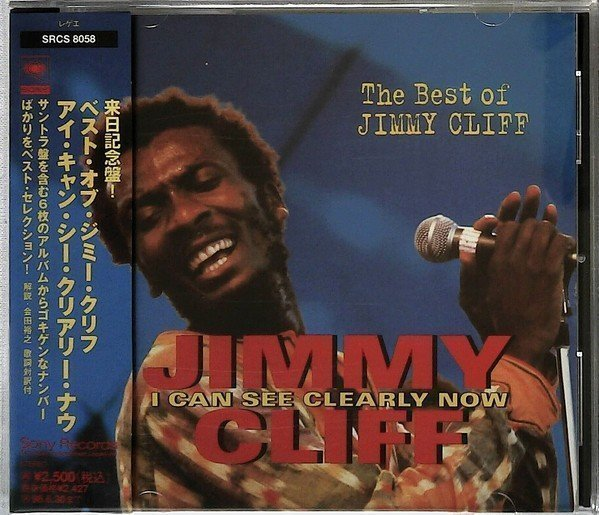 Jimmy Cliff - I Can See Clearly Now / The Best Of Jimmy Cliff