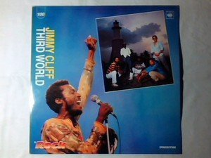 Jimmy Cliff - Jimmy Cliff / Third World