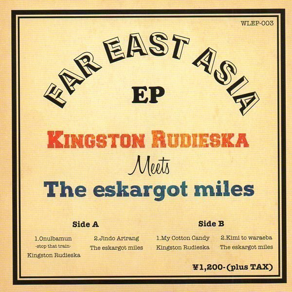 Kingston Rudieska - Far East Asia EP