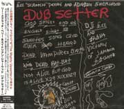 Lee Perry Meets Bullwackie - Dub Setter
