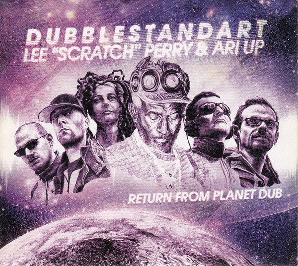 Lee Scratch Perry - Return From Planet Dub