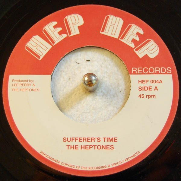 Lee Scratch Perry - Sufferers Time