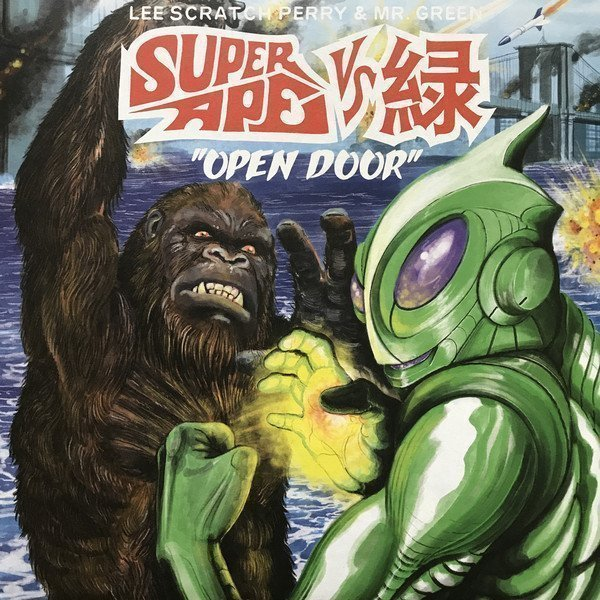 "Lee Scratch Perry - Super Ape Vs. 緑 ""Open Door"""