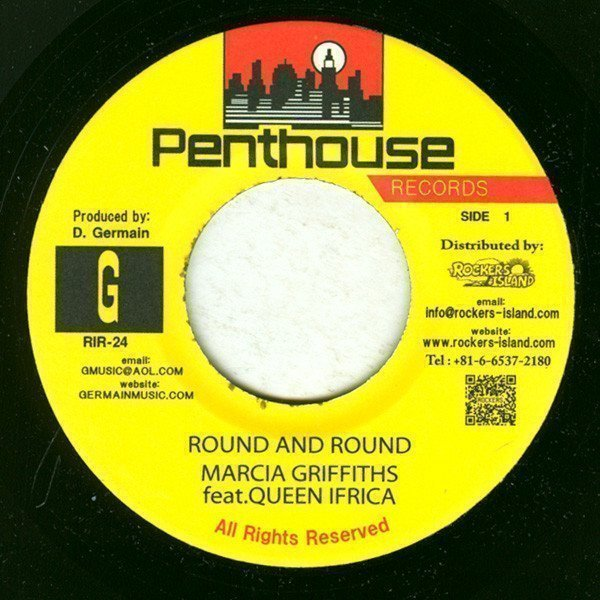Marcia Griffiths - Round And Round / Complicated Love
