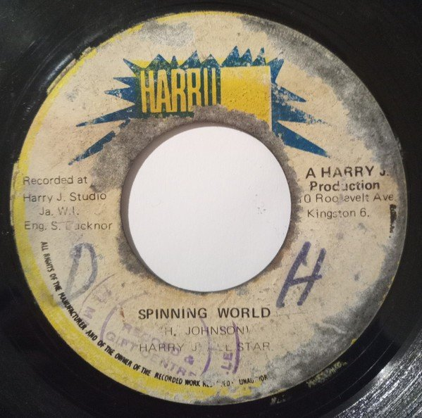Marcia Griffiths - Spinning World / I Don