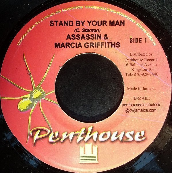Marcia Griffiths - Stand By Your Man