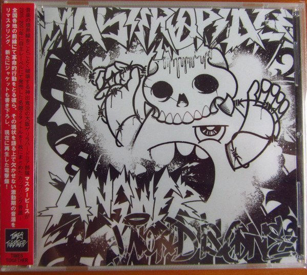 Masterpeace - World Is One & Answer