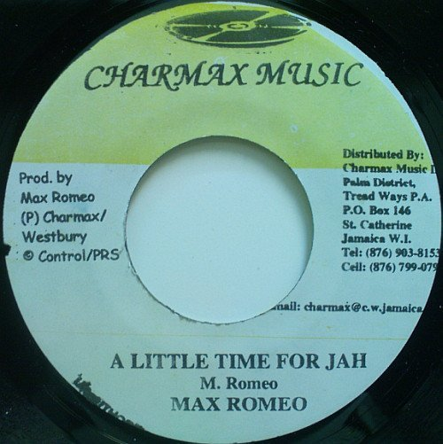 Max Romeo - A Little Time For Jah / Kids Are People Too