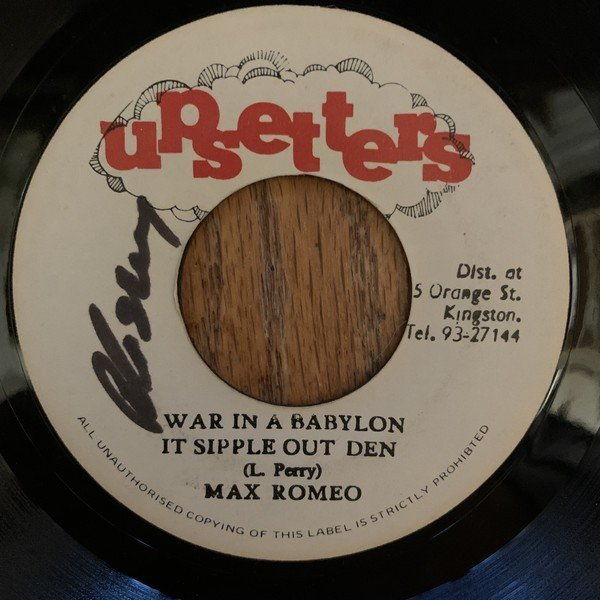 Max Romeo - War In A Babylon (It Sipple Out Deh) / Revelation Dub
