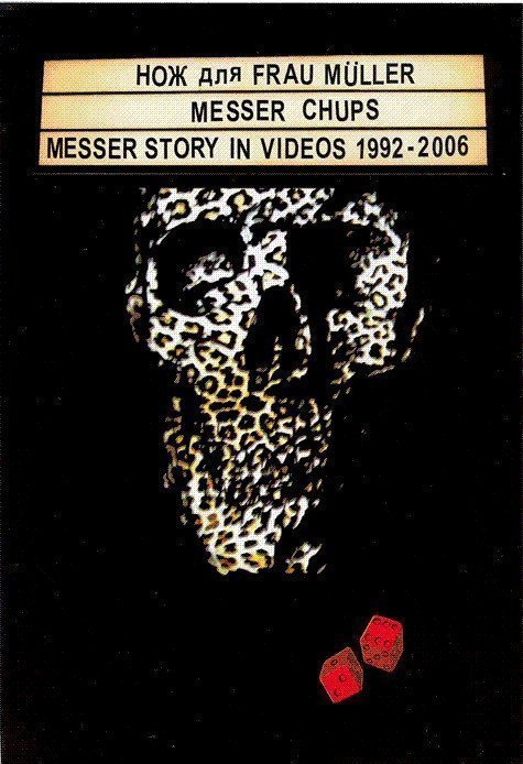 Messer Chups - Messer Story In Videos 1992-2006