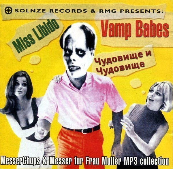 Messer Chups - MP3 Collection