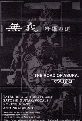 Muga - 修羅の道 = The Road Of Asura