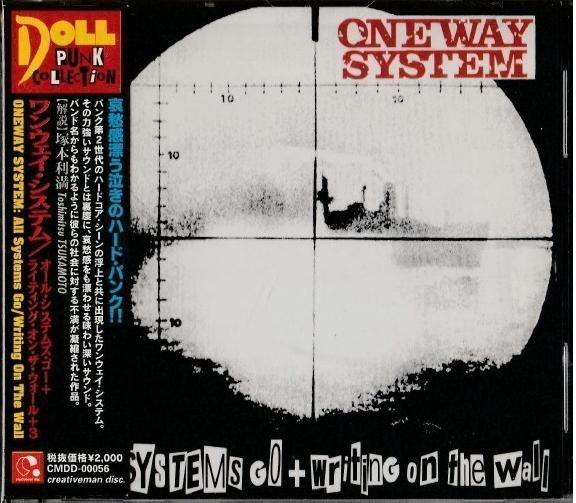One Way System - All Systems Go / Writing On The Wall