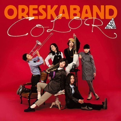 Ore Ska Band - Color