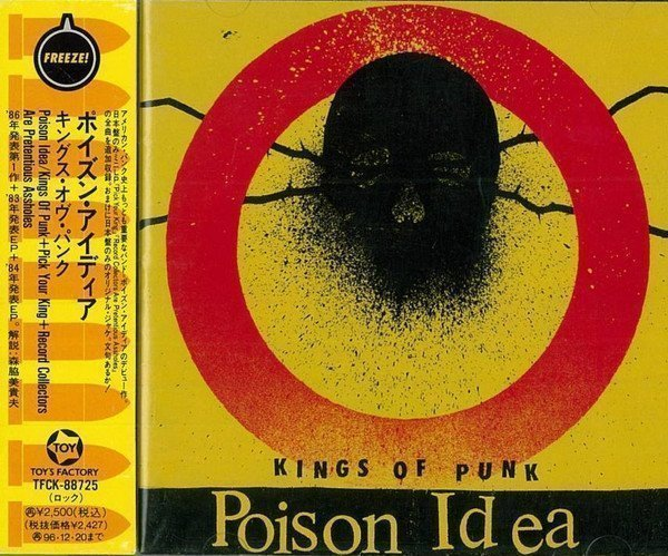 Poison Idea - Kings Of Punk / Pick Your King / Record Collectors Are Pretentious Assholes = キングス・オブ・パンク