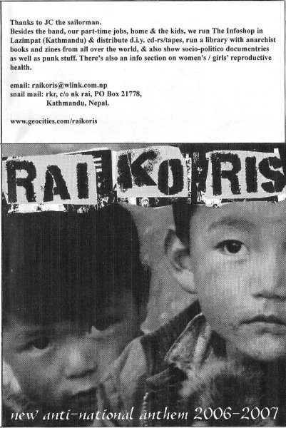 Rai Ko Ris - New Anti-National Anthem 2006-2007