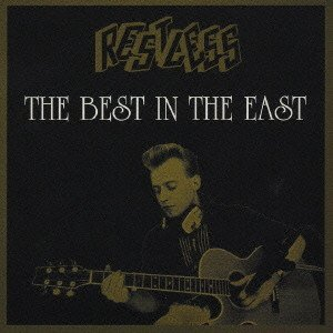 Restless - The Best In The East