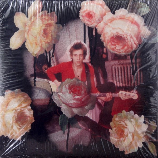 Richard Hell  The Vovoids - Destiny Street Repaired