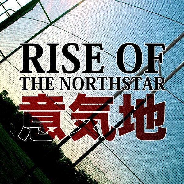 Rise Of The Northstar - 意気地