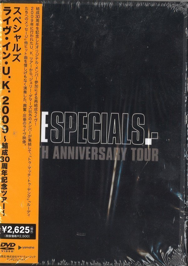 Roddy Radiation  The Specials - 30TH Anniversary Tour