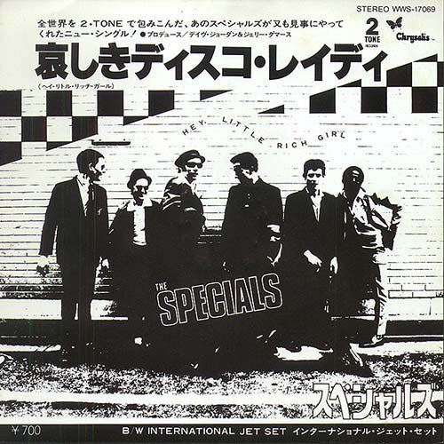 Roddy Radiation  The Specials - Hey, Little Rich Girl