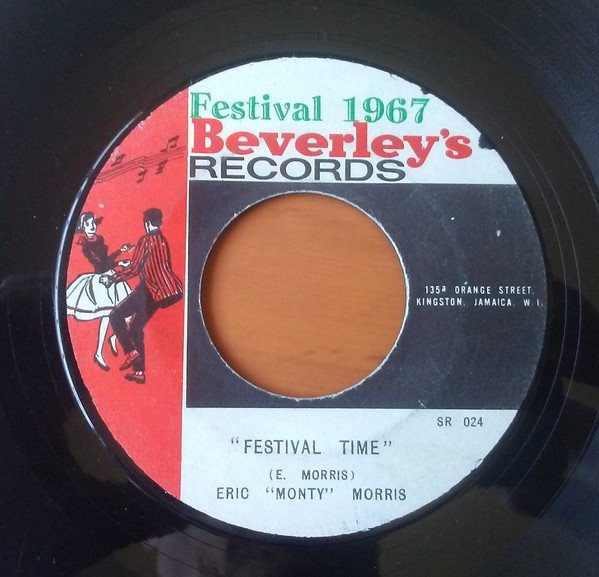 Roland Alphonso - Festival Time / Sock It To Me