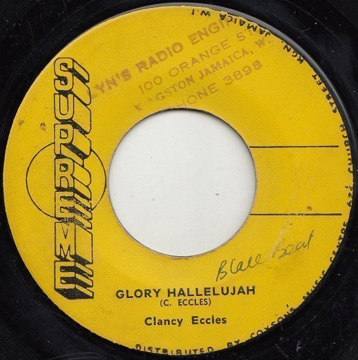 Roland Alphonso - Glory Hallelujah / Way Out West