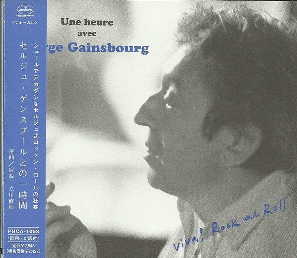 Serge Gainsbourg - Une Heure Avec Serge Gainsbourg