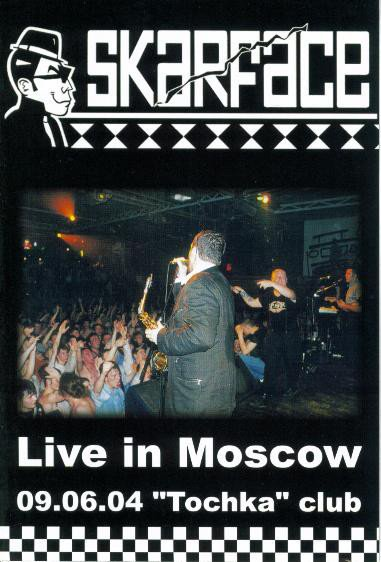 Skarface - Live In Moscow