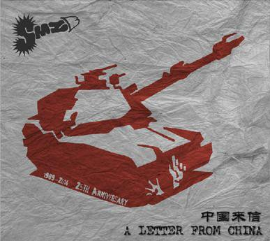 Smzb - A Letter From China