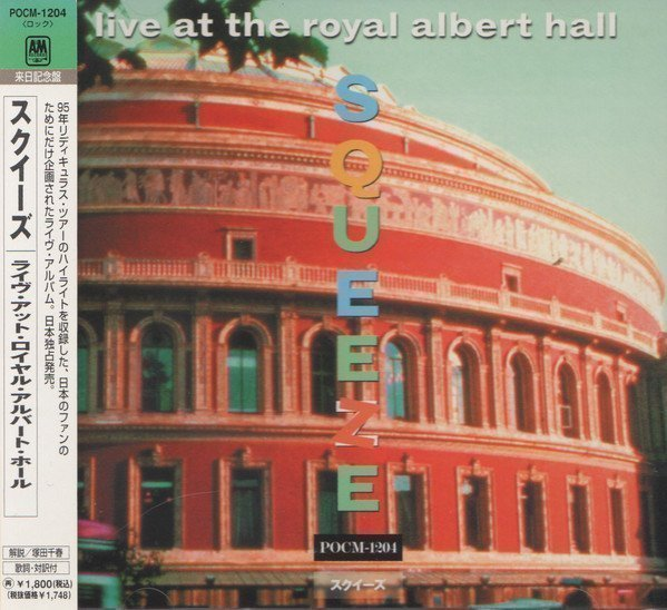 squeeze - Live At The Royal Albert Hall