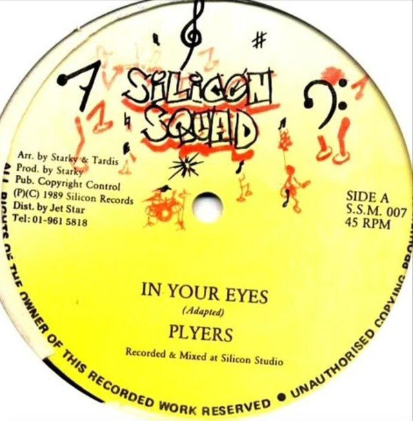 Sugar Minott - In Your Eyes / You