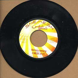 Sugar Minott - Know Yourself / Where Must My People Go
