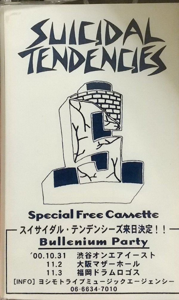 Suicidal Tendencie - Special Free Cassette
