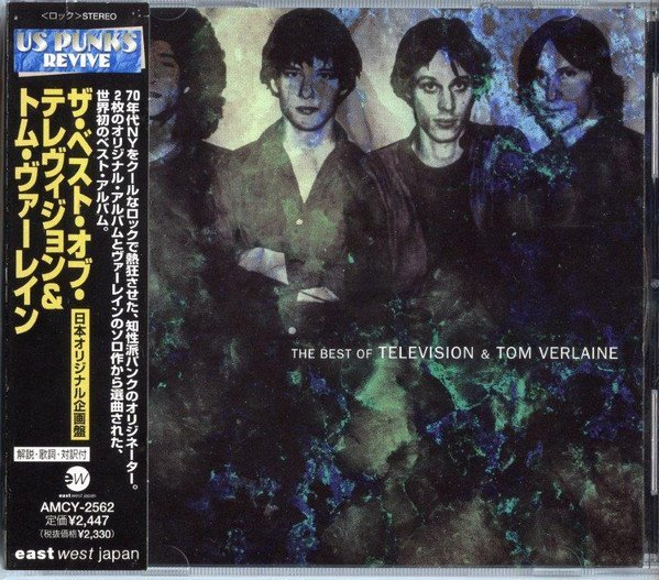 Television - The Best of Television & Tom Verlaine