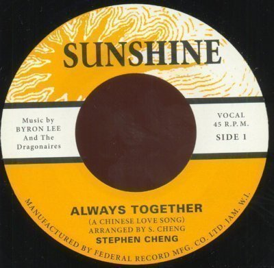 The Blues Busters - Always Together / Soon You