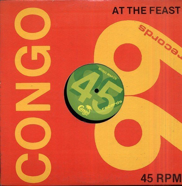 The Congos - At The Feast / Music Maker