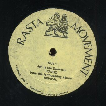 The Congos - Jah Is The Sweetest