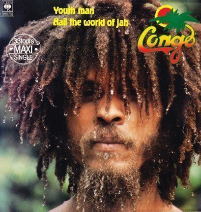 The Congos - Youth Man / Hail The World Of Jah