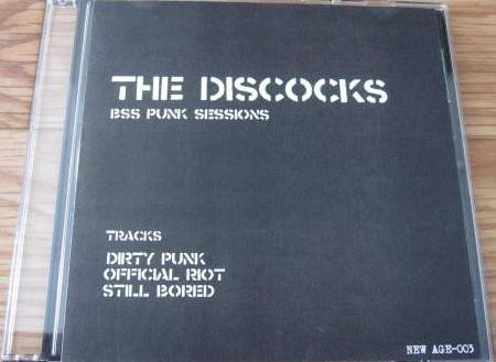 The Discocks - BSS Punk Sessions