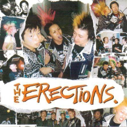 The Erections - The Erections