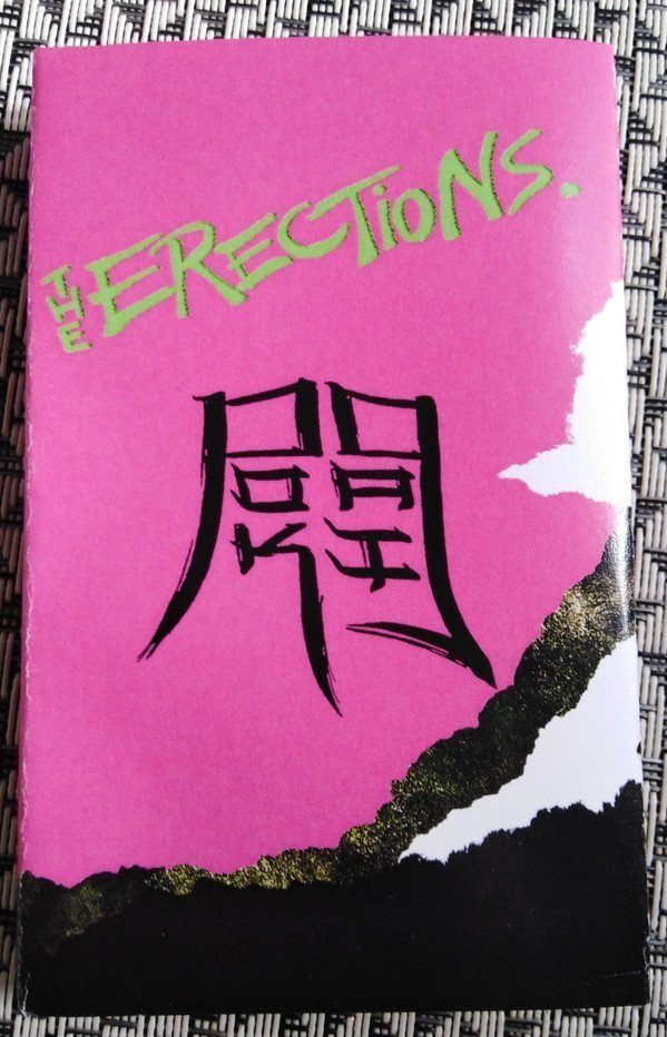 The Erections - Tour tape