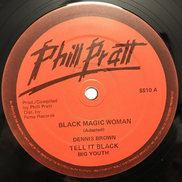 The Heptones - Black Magic Woman / Sweat For You Baby